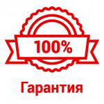 гарантийный ремонт ноутбуков в Киеве