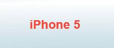 ремонт iphone 5-5c-5s