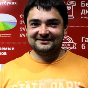 Максим - Інженер з ремонту побутової техніки
