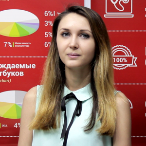 Татьяна - Старший менеджер, HR